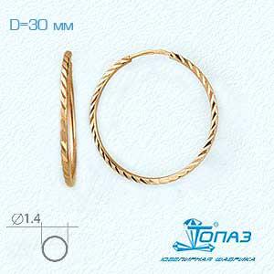 Серьги конго красное золото алмаз. грань  d30
