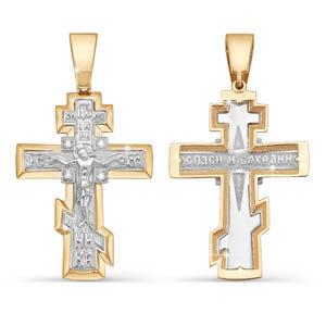 Крест комбинированное золото Прямой фианиты