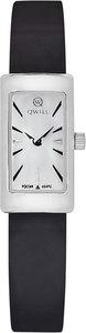 Часы QWILL серебро кварцевые ремень коричневый