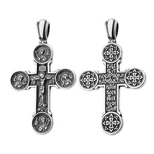 Крест серебро Фантазия