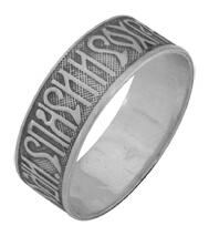 Кольцо серебро Спаси и сохрани оксид.