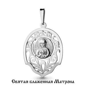 Икона серебро Матрона