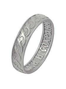 Кольцо серебро Рельефное родир.