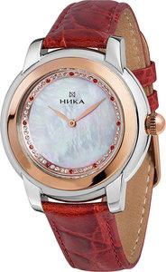 Часы Nika EGO биметалл кварцевые ремень красный 16 мм