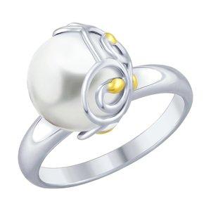 Кольцо серебро Шар жемчуг иск.